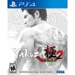 Yakuza Kiwami 2 - Steelbook Edition [PS4]