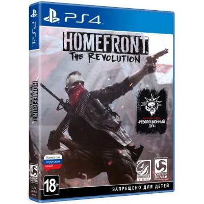 Homefront: The Revolution - incl. Revolutionary Spirit Pack [PS4, русская версия]