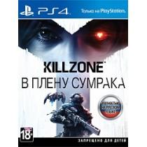 Killzone - В плену сумрака [PS4]