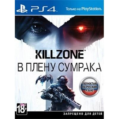Killzone - В плену сумрака [PS4, русская версия]