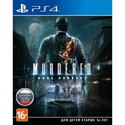 Murdered: Soul Suspect [PS4, русская версия]