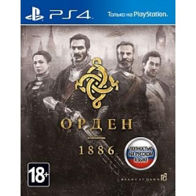 Order {Орден} 1886 [PS4, русская версия]