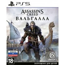 Assassins Creed Вальгалла [PS5]