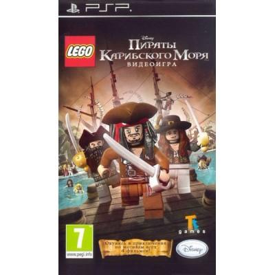 LEGO Пираты Карибского моря [PSP, русская версия]
