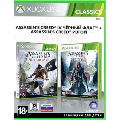 Assassins Creed IV Черный флаг + Assassins Creed Изгой [Xbox 360, русская версия]