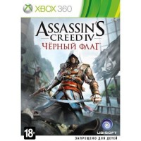 Assassins Creed IV Черный флаг [Xbox 360]