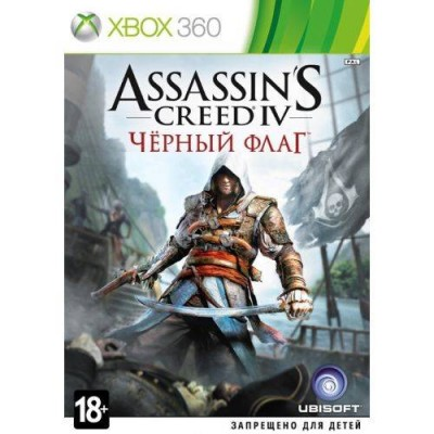 Assassins Creed IV Черный флаг [Xbox 360, русская версия]