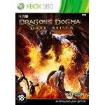 Dragons Dogma Dark Arisen [Xbox 360]