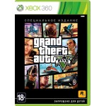 Grand Theft Auto V (GTA 5) - Special Edition [Xbox 360]