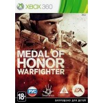Medal of Honor Warfighter [Xbox 360, русская версия]
