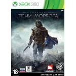 Middle-Earth Shadow of Mordor [Xbox 360, русские субтитры]