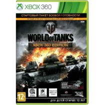 World of Tanks Xbox 360 Edition [Xbox 360]