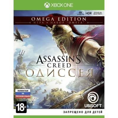 Assassin's Creed Одиссея OMEGA EDITION [Xbox One, на русском языке]