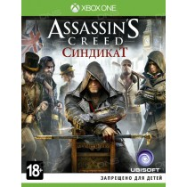 Assassins Creed Синдикат [Xbox One]