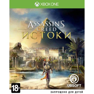 Assassins Creed Истоки [Xbox One, русская версия]