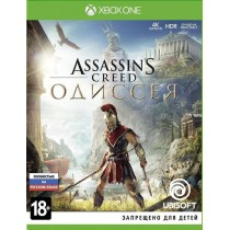 Assassins Creed Odyssey (Одиссея) [Xbox One]