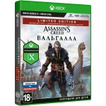 Assassins Creed Вальгалла Limited Edition [Xbox One, Series X]