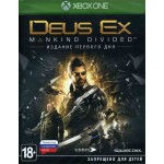 Deus EX Mankind Divided - Day one edition [Xbox One]