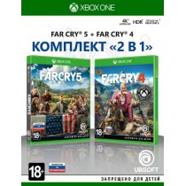 Комплект «Far Cry 4» + «Far Cry 5» [Xbox One]