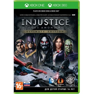 Injustice Gods Among Us - Ultimate Edition [Xbox One / Xbox 360, русские субтитры]