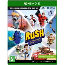 Pixar RUSH [Xbox One]