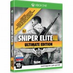 Sniper Elite 3 - Ultimate Edition [Xbox One]