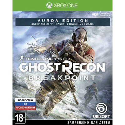 Tom Clancys Ghost Recon Breakpoint - Auroa Edition [Xbox One, русская версия]