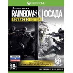 Tom Clancys Rainbow Six Осада - Advanced Edition [Xbox One]