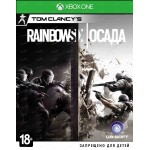 Tom Clancys Rainbow Six - Осада [XBOX One]