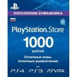 PSN 1000 Карта оплаты