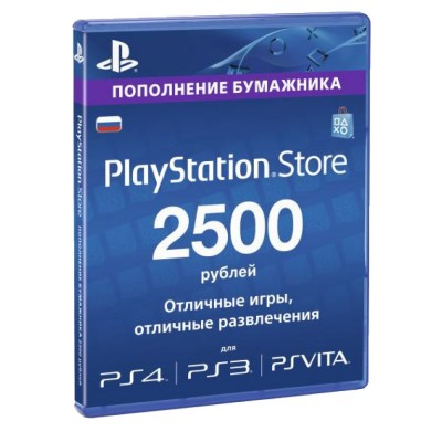 Playstation Network Card 2500 Карта оплаты