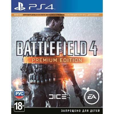 Battlefield 4 Premium Edition [PS4, русская версия]
