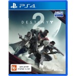Destiny 2 [PS4]