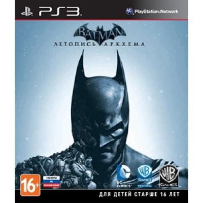 Batman Летопись Аркхема (Arkham Origins) [PS3, русские субтитры]