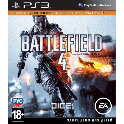 Battlefield 4 Limited Edition [PS3, русская версия]