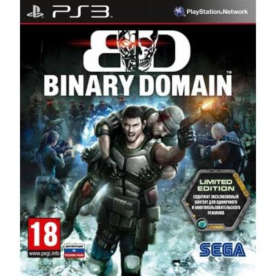 Binary Domain - Limited Edition [PS3, английская версия]