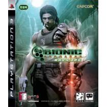 Bionic Commando [РS3]