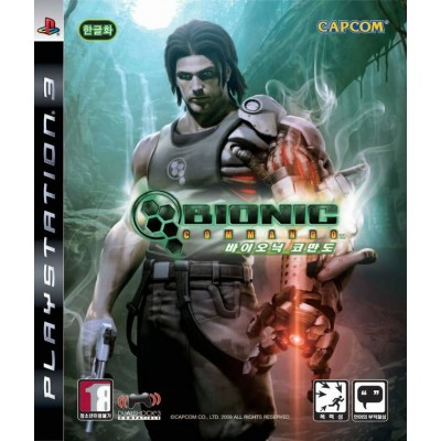 Bionic Commando [PS3, английская версия]