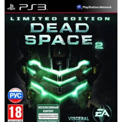 Dead Space 2 Limited Edition [PS3, русская версия]