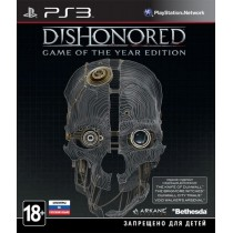 Dishonored Game of the Year Edition [PS3]