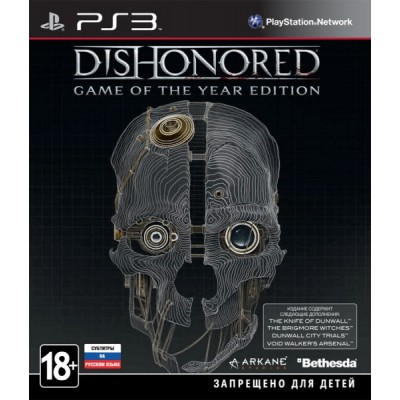 Dishonored Game of the Year Edition [PS3, английская версия]
