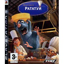 Рататуй [PS3]