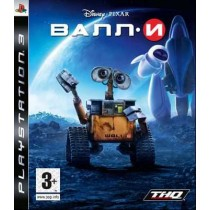Валл И [PS3]