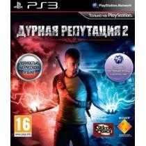 Дурная Репутация 2 [PS3]