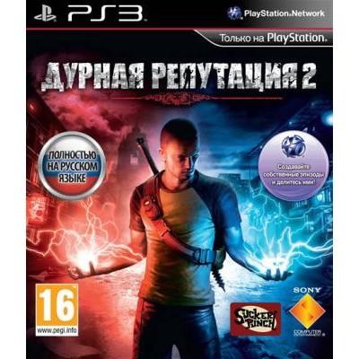 Дурная Репутация 2 [PS3, русская версия]