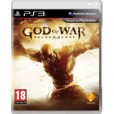 God of War Восхождение [PS3, русская версия]