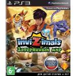 Invizimals Затерянный мир [PS3]