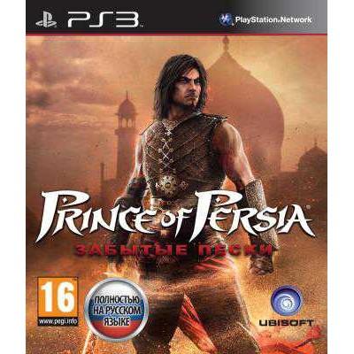 Prince of Persia Забытые Пески [PS3, русская версия]