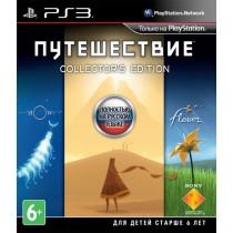 Путешествие (Journey) [PS3]