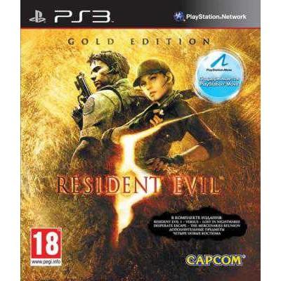 Resident Evil 5 Gold Edition [PS3, английская версия]